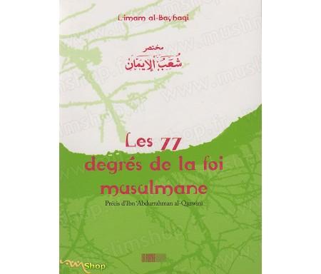 Les 77 Degrés de la Foi Musulmane - Précis d'Ibn Abdurrahman AL-QAZWINI - Collection de la Tradition Musulmane Tome 1