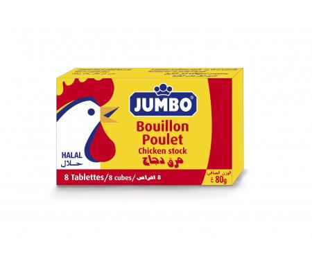 Bouillons Halal Jumbo Bleu au Poulet 8 cubes (80gr)