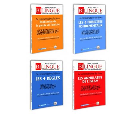 Pack 4 livres collection les bilingues (français/arabe) sur le dogme islamique (al-aqida al-islamiya)