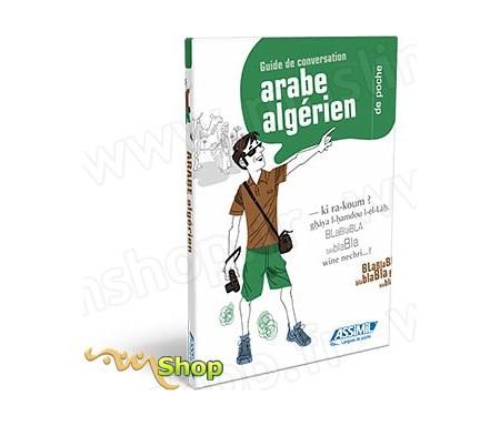 L'Arabe Algérien de Poche