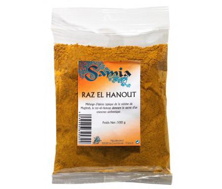 Raz El Hanout en Sachet de 100gr - SAMIA