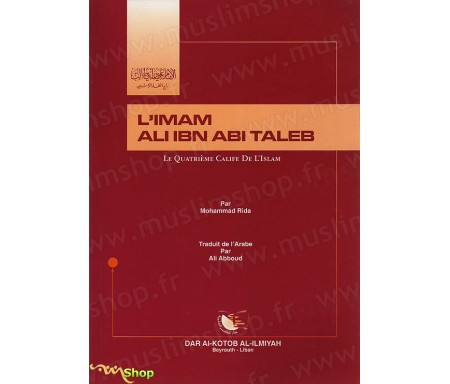 L'Imam Ali Ibn Abi Taleb, le Quatrième Calife de l'Islam