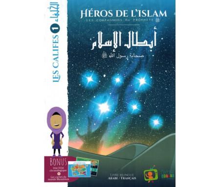 Les Califes (1) - Compagnons du Prophète - Héros de l'Islam -