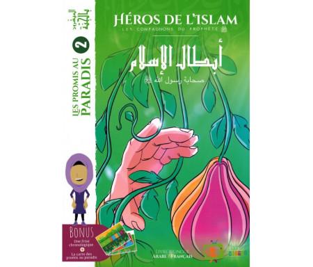 Les Promis au Paradis (2) - Compagnons du Prophète - Héros de l'Islam de Madrass'Animée