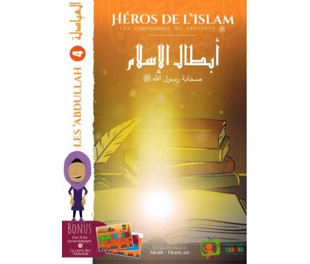 Les 'Abdullah (4) - Compagnons du Prophète - Héros de l'Islam de Madrass'Animée