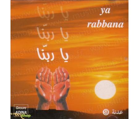 Ya Rabbana