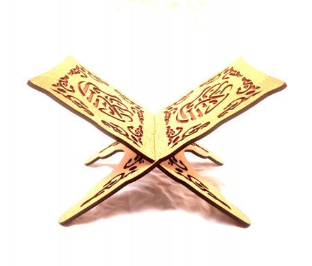 Porte-Livre (Porte Porte-Livre (Porte Coran) emboitable (2 pièces) en Bois composite Calligraphié (27x19cm)) emboitable (2 pièces) en imitation Bois Calligraphié (27x19cm)