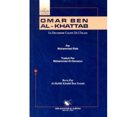 Omar Ben Al-Khattab, le Deuxième Calife de l'Islam