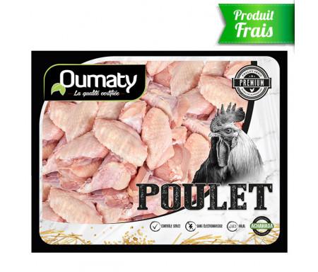 Ailes de Poulet Halal certifié Achahada de Qualité supérieure - Barquette de 4kg (surgelé) - Oumaty