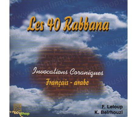 Les 40 Rabbana - Invocations Coraniques Français