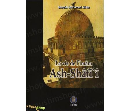 La Vie de l'Imam ASH-SHAFI'I
