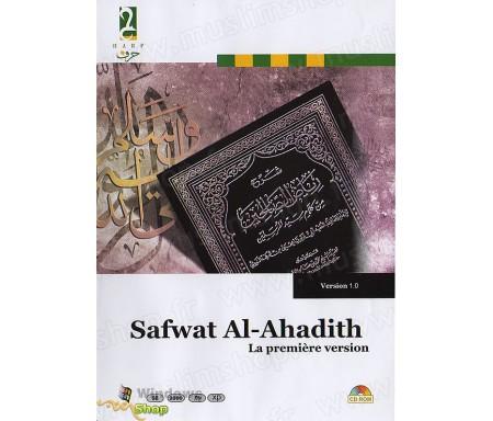 Safwat Al-Ahadith - Première Version