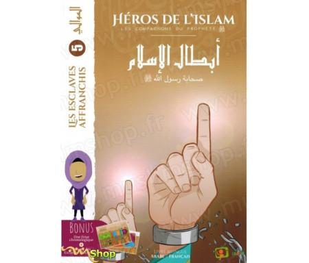 Pack (5 à 7) - Compagnons du Prophète - Héros de l'Islam