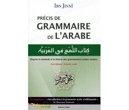 Précis de Grammaire de l'Arabe - Français / Arabe