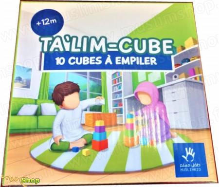 TA'LIM-CUBE - 10 Cubes à Empiler - Apprendre sa religion et l'Arabe