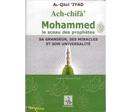Ach-chifâ' sur la Reconnaissance des Droits de l'Elu Mohamed - le Sceau des Prophètes, sa grandeur, ses miracles et son universa