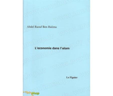 L'Economie dans l'Islam