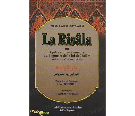 La Risâla ou Epître sur les éléments du dogme et de la loi de l'Islam selon le rite Mâlikite