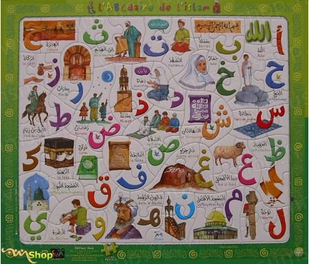 L'Abcdaire de l'Islam - Puzzle