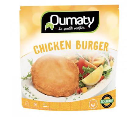 Chicken Burgers au Poulet Halal certifié Achahada - Sachet 800gr (surgelé) - Oumaty