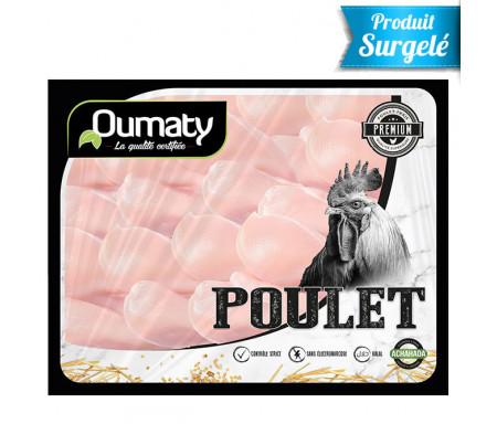 Filet de Poulet Halal certifié Achahada de Qualité supérieure - Sachet de 2.5kg (surgelé) - Oumaty
