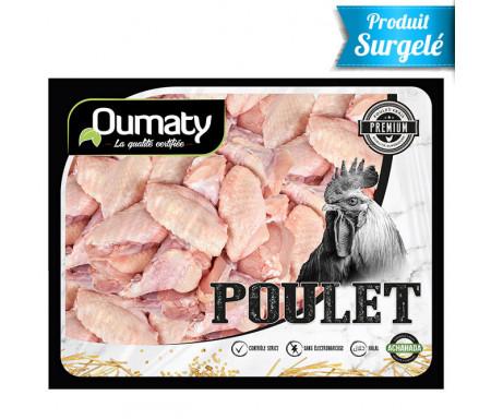 Ailes de Poulet Halal certifié Achahada de Qualité supérieure - Sachet de 1kg (surgelé) - Oumaty