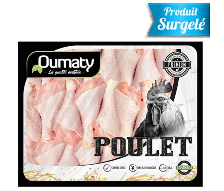 Pilons de Poulet Halal certifié Achahada de Qualité supérieure - Sachet de 1kg (surgelé) - Oumaty