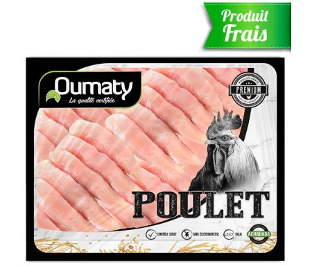 Aiguillettes de Poulet Halal certifié Achahada de Qualité supérieure - Barquette de 5kg (Produit frais) - Oumaty