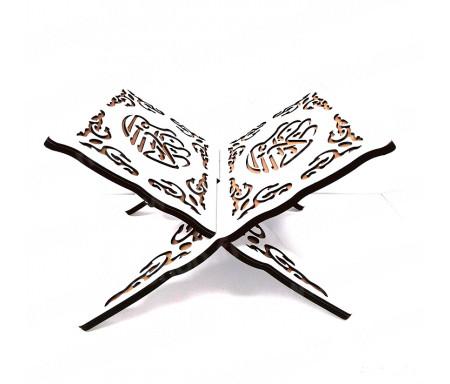 Porte-Livre (Porte Coran) emboitable (2 pièces) en Bois composite Calligraphié finition mince (27x19cm)