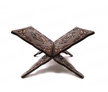 Porte-Livre (Porte Coran) Marron foncé emboîtable (2 pièces) en Bois composite Calligraphié finition épaisse (27x19cm)