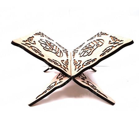 Porte-Livre (Porte Coran) Marron clair emboîtable (2 pièces) en Bois composite Calligraphié finition épaisse (27x19cm)