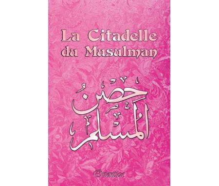 La Citadelle du Musulman - Couverture rose fleurie (français / arabe / phonétique)