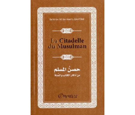 La Citadelle du Musulman - Hisnul Muslim - Rappels et Invocations du Livre et de la Sunna - arabe/français/phonétique - Couleur marron