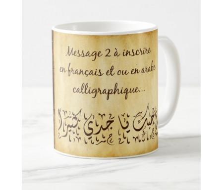 Mug avec messages personnalisés (Papyrus)