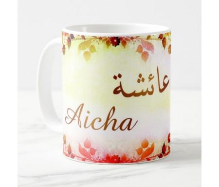 """Mug prénom arabe féminin """"Aicha"""" - عائشة"""