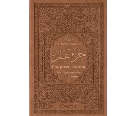 Le Saint Coran - Chapitre Amma (Jouz' 'Ammâ) français-arabe-phonétique - Couverture marron