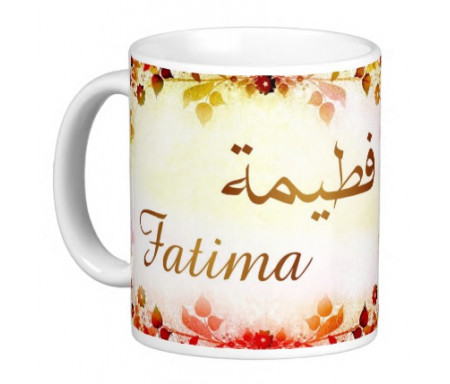 "Mug prénom arabe féminin ""Fatimata"" - فطيمة"