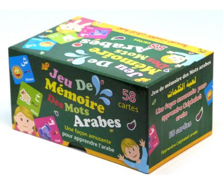 Jeu de mémoire des mots Arabes - لعبة الذاكره الكلمات العربية