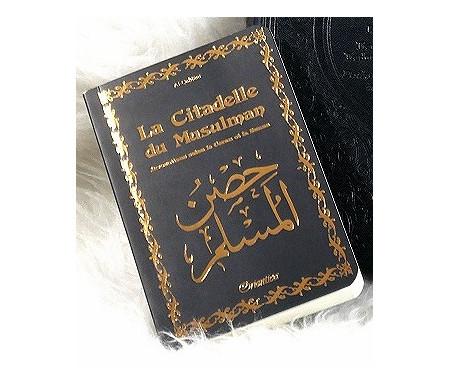 Modifier : La Citadelle du Musulman - Couverture noire dorée (français / arabe / phonétique)