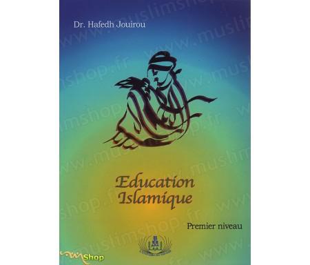Education Islamique - Premier Niveau