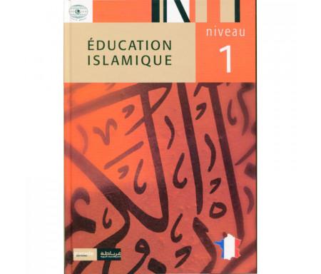 Éducation Islamique Niveau 1