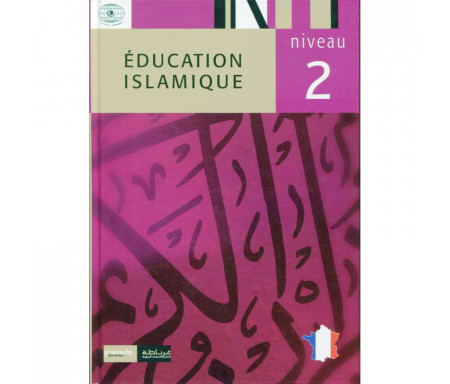 Éducation Islamique Niveau 2