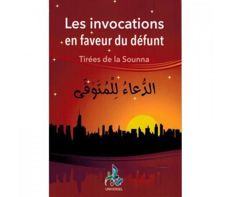 Les invocations en faveur du défunt - Tirées de la Sounna