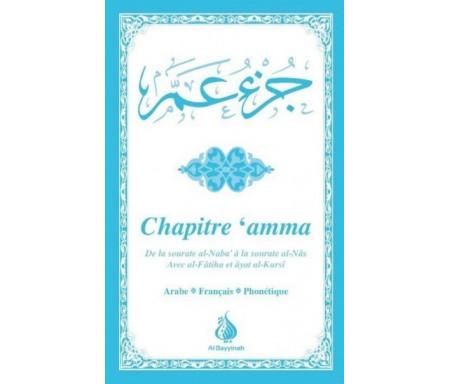 Chapitre Amma - Sourate An-Naba (78) à An-Nâs (114) / Version Garçon