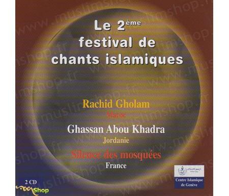 Le 2ème Festival de Chants Islamiques