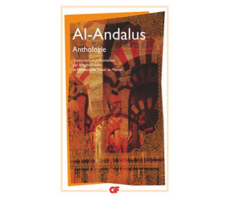 Al-Andalus : Anthologie