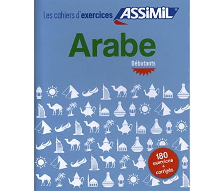 Arabe - Cahier d'exercices pour débutants