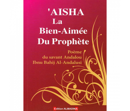 Aicha la Bien-Aimée du Prophète (Poème du Savant Al-Andalousi)