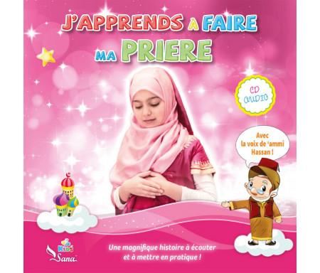 """CD """"J'apprends à faire ma Prière"""" pour fille"""