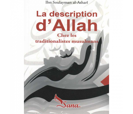 La description d'Allah chez les traditionalistes musulmans (Format de Poche)